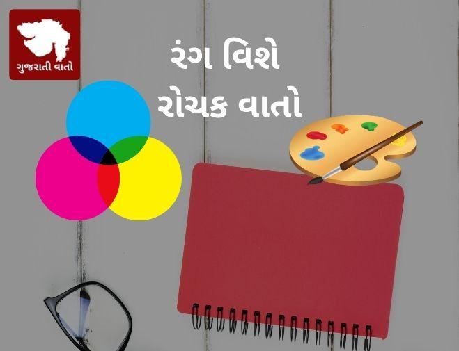Janva jevu in Gujarati