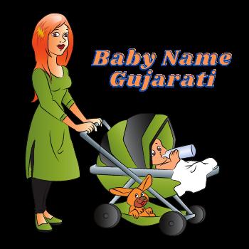 Baby Name Gujarati