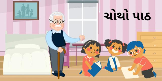 Kids Story Gujarati